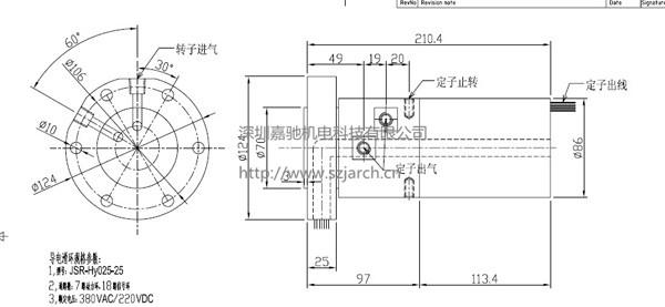 电气旋转接头,电气组合滑环    4,电滑环通路数从2-96路可以选择,液压